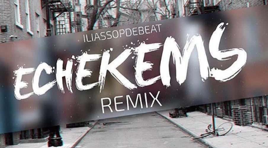echekems remix